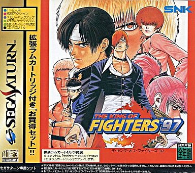 SEGA - King Of Fighters 97