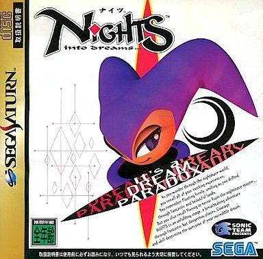 SEGA - Nights Into Dreams