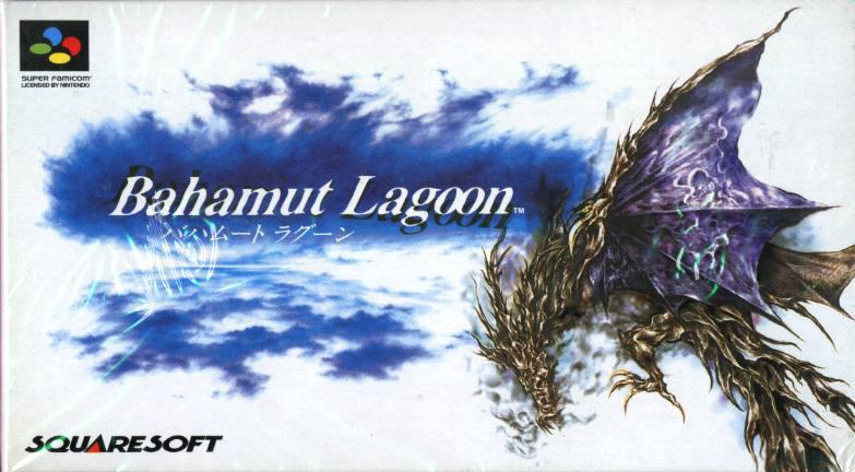 bahamut-lagoon