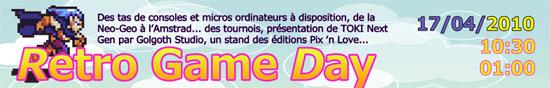 banniere-retro-game-day