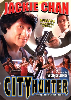 Niki Larson - City Hunter affiche