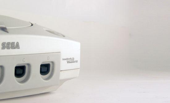 dreamcast-sega-console
