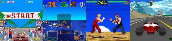 jeux-arcade-yu-suzuki